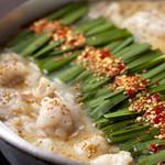 餃子食堂 GYOZA 銀時 - もつ鍋 白味噌