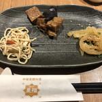 中国薬膳料理 星福 - 前菜三種盛り合わせ