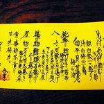 かまくら 口悦 - ランチ3600円