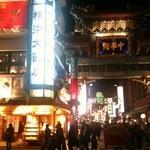 横浜大飯店 - 中華街・善隣門脇・すごい人です!
