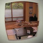 新松 - 二階座敷個室