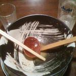 11710559 - 特製 辛みそらーめん(温) 《辛味増量》 完食しました。