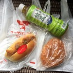コッペパン専門店 パンの大瀬戸 - 「ヒレカツコッペパン」と「カレーパン」、綾鷹