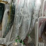 道の駅 上関海峡 - 魚が安い―――