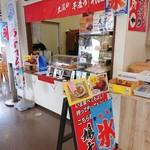 道の駅 上関海峡 - 店内