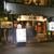 蕎麦・鮮魚 個室居酒屋 村瀬 - 外観