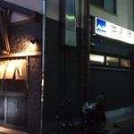 江戸政 - 外観①