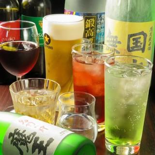 土曜日生ビール、酎ハイ100円!!