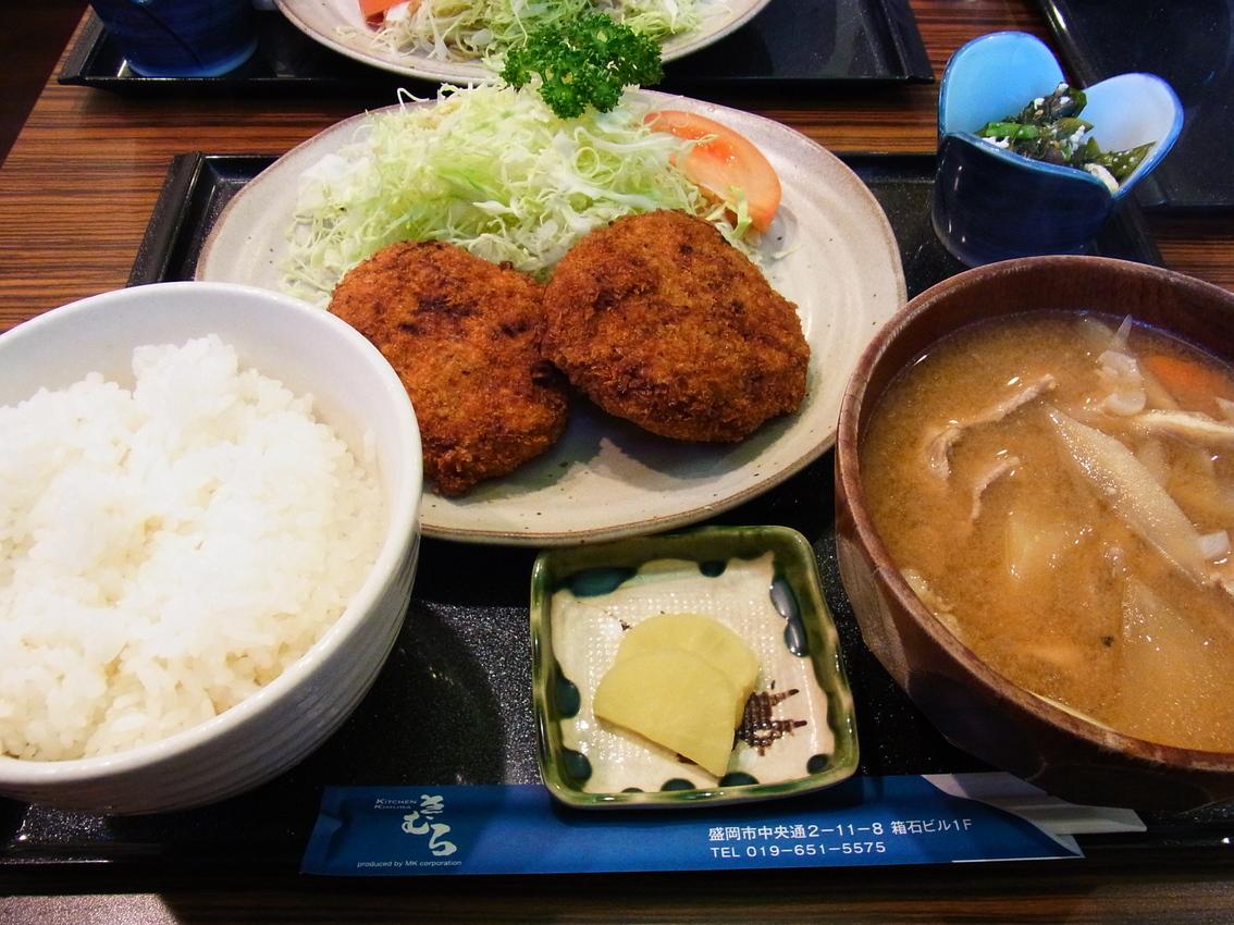 キッチンキムラ