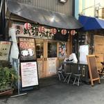 魚介 - 店の外観