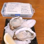 オーシャン グッド テーブル - 生牡蠣 (ニュージーランド産