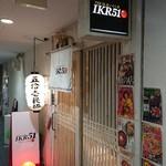 中華そば食堂 IKR51 - コチラです!