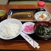豆坂温泉三峰荘 - 料理写真:サヴァの向きが逆とかゆーな()