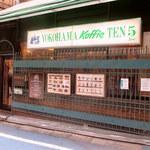 横濱珈琲店 五番街 - 外観