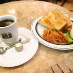 横濱珈琲店 五番街 - さわやかセット
