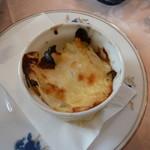 レストラン テルミニ - 野菜のグラタン