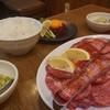 焼肉ホドリ - 料理写真:ネギ塩タン850円×2人前