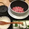 俺のうなぎ - 料理写真: