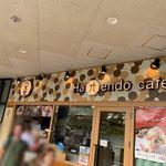 ハッテンドウ カフェ - 外観