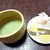 笹屋ホテル - その他写真:お抹茶とデザート