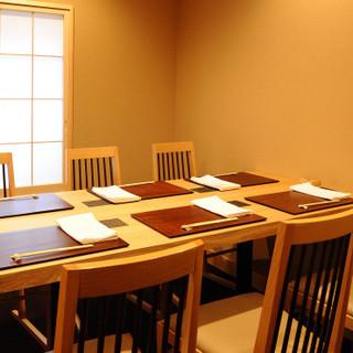 上品で心地よい和空間。特別な日にぴったりな完全個室もご用意