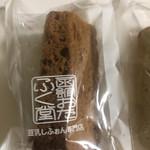 函館おたふく堂 -