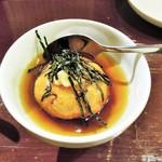 酒肴商店 アジト - 蓮根饅頭