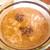 うどん杵むら - 料理写真:味噌胡麻うどん890円