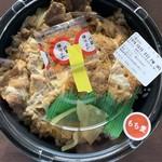 ほっともっと - 料理写真:牛とじロースかつ丼