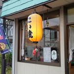 錦水橋の鯛焼き -