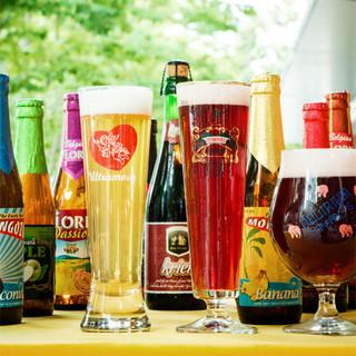 拘りのベルギークラフトビールと自社輸入ワイン、豊富なカクテル