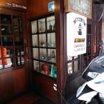 カフェ・ド・ランブル - COFFEE ONLY!