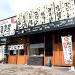 浜街道丸亀食堂 - 浜街道丸亀食堂さん