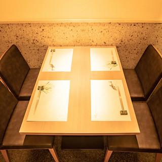 上野で決める王道和食。~高級感漂うプライベート空間~