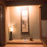Asuka - 入り口付近にあった掛け軸