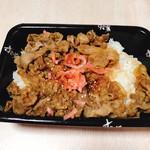 すき家 - 牛カルビ焼丼❤︎