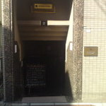 コートロッジ - コートロッジ入口