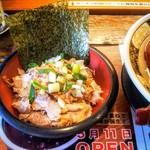 すごい煮干ラーメン凪 - ローストポーク丼!ほとんどチャーシュー丼だが米より肉が多い!
