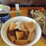 食小屋 タナカ - 豚汁にはビビりました。大根の量が半端ない!!でも、美味しかった(^_^)v