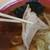 中華そば 斉藤商店 - 料理写真:ももチャーシュー