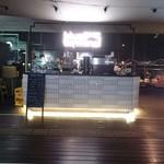 cafe&dining blue terminal -