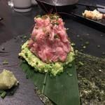旬菜イチバ陣屋門 - ネギトロとアボカド