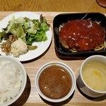 東京オーブン - ハンバーグランチ シングル+十勝ハーブカレー付き