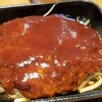 東京オーブン - つなぎが多いハンバーグ
