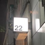 22 - 看板
