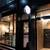 ストーリーブルックカフェ - 外観写真: