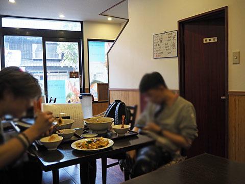 PANDA福順縁 (PANDA福顺缘) - 浅草橋/中華料理 [食べログ]