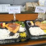 日本橋の紙なべ 元祖紙やきホルモサ - この日のお弁当はお魚系みたいですね! アジフライも鰆も好きなので美味しそうです