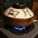 赤から - 鍋☆