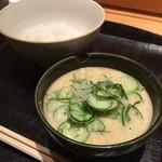 実家 くろぎ - 料理写真:冷汁